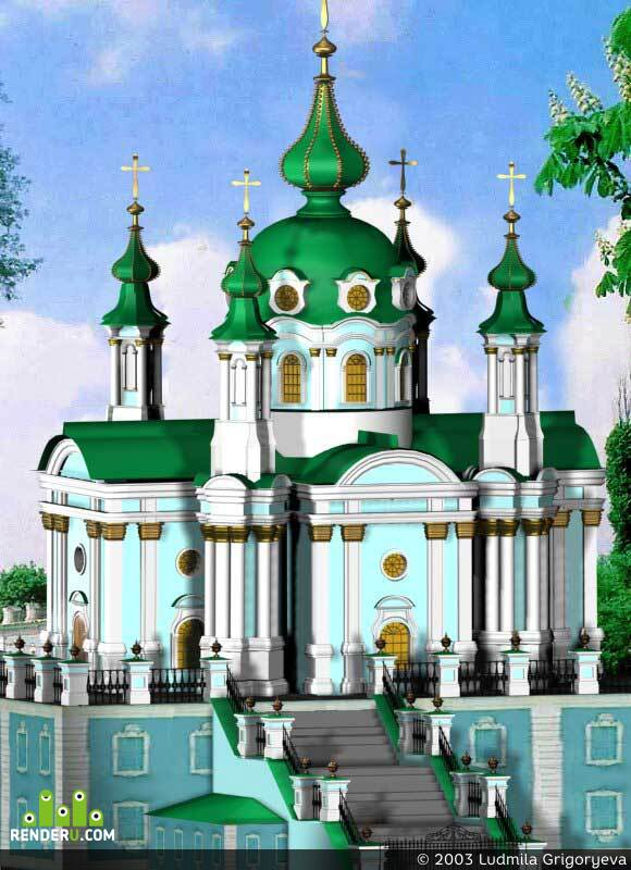 preview Андреевская церковь