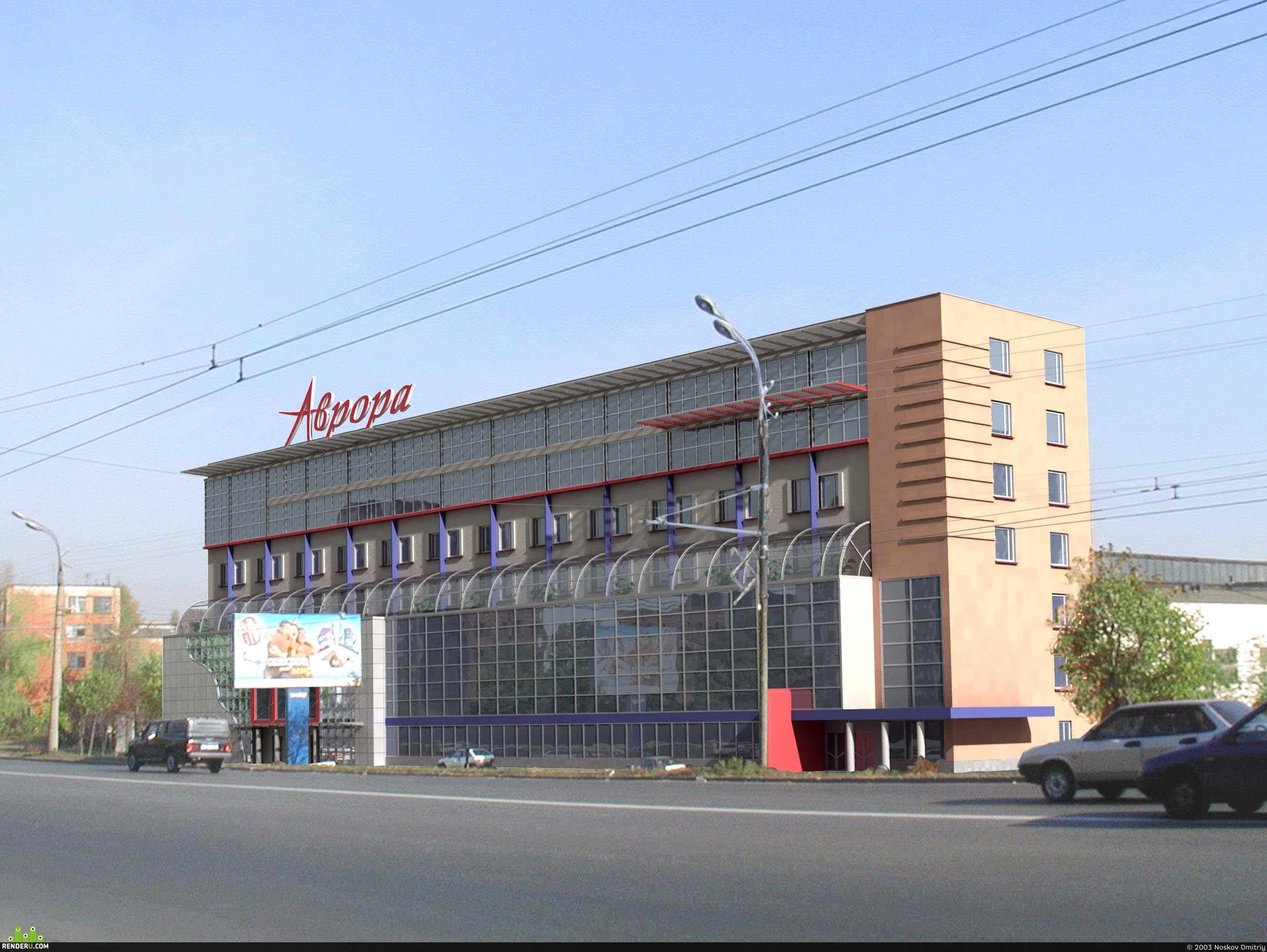 preview Реконструкция корпуса завода, вариант2.