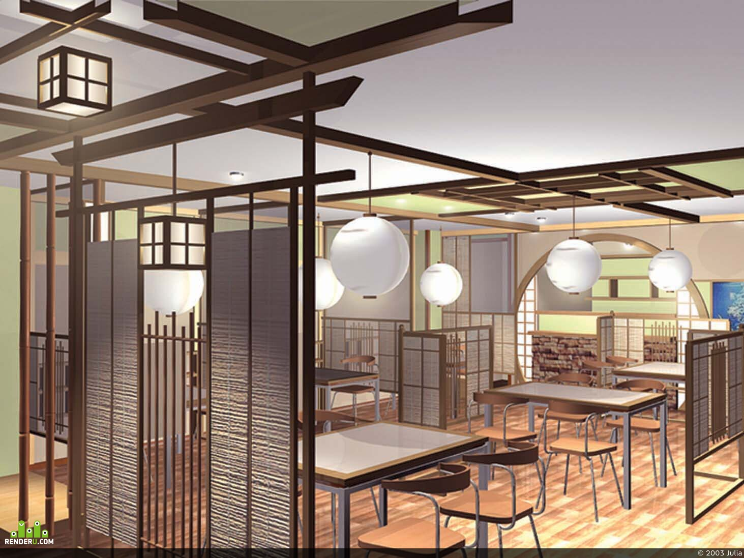 preview Японский ресторан МИТАМИ