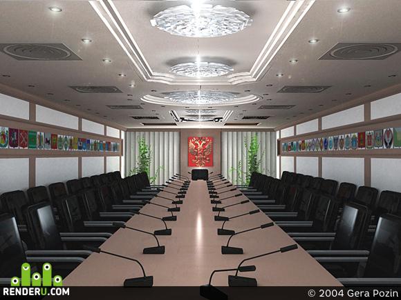 preview Зал переговоров