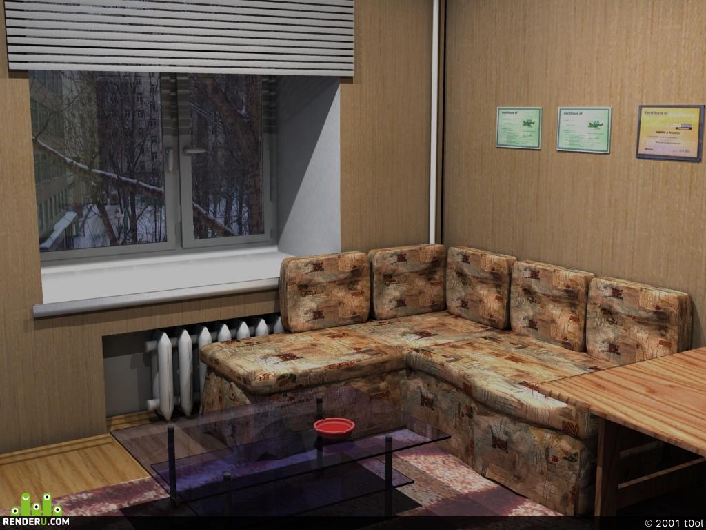 preview Угол московской комнаты )