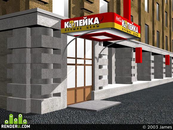 preview Козырек на магазин