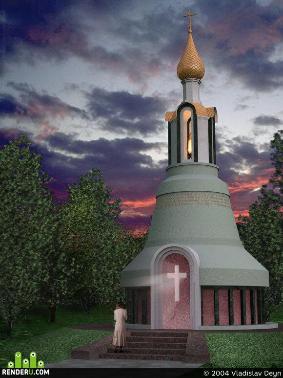 preview Монумент в Новой Слободе