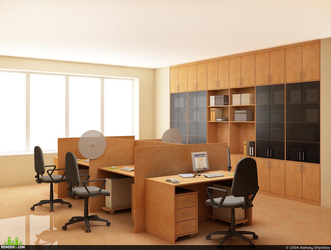 preview обычный рабочий офис