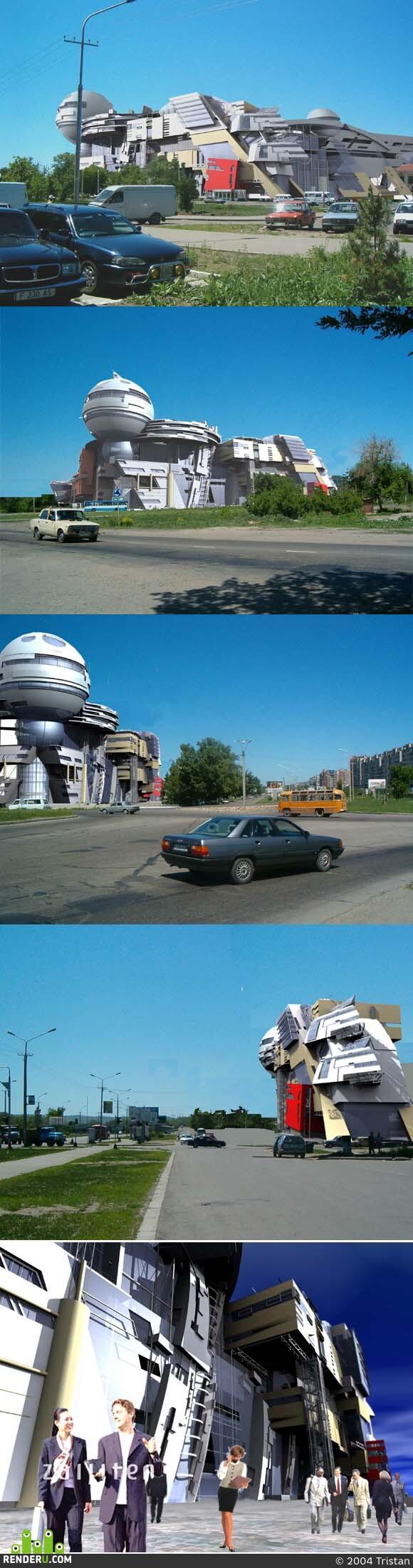preview Деловой центр в г.Усть-Каменогорске(Восточный-Казахстан