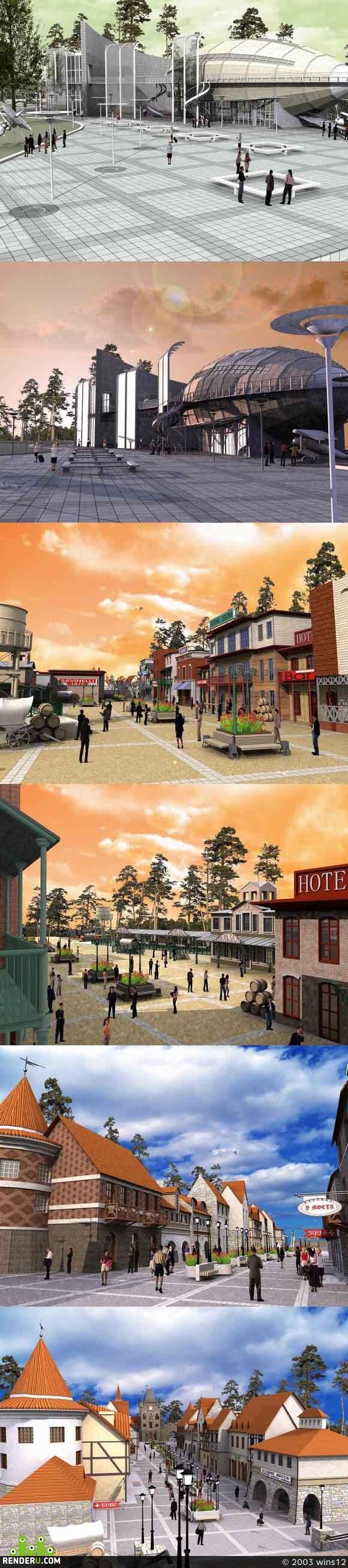 preview Пешеходная улица в парке