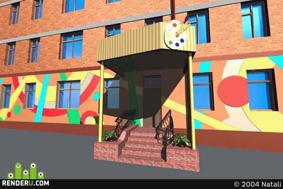 preview Фасад художественной школы