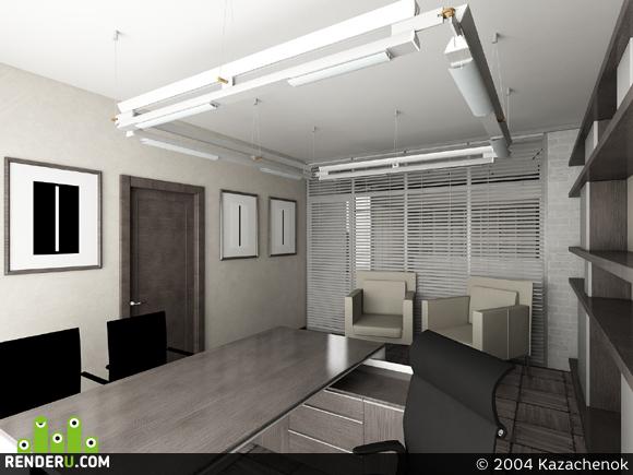 preview офис - кабинет