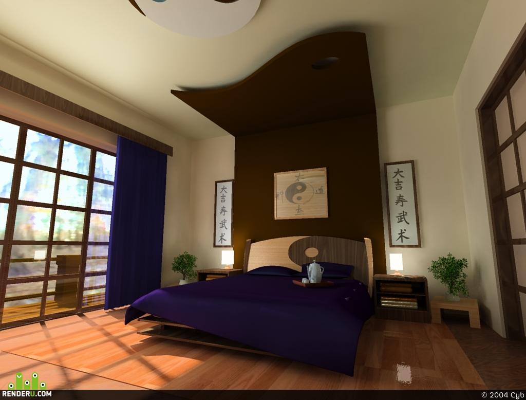 preview Yin Yang Bedroom