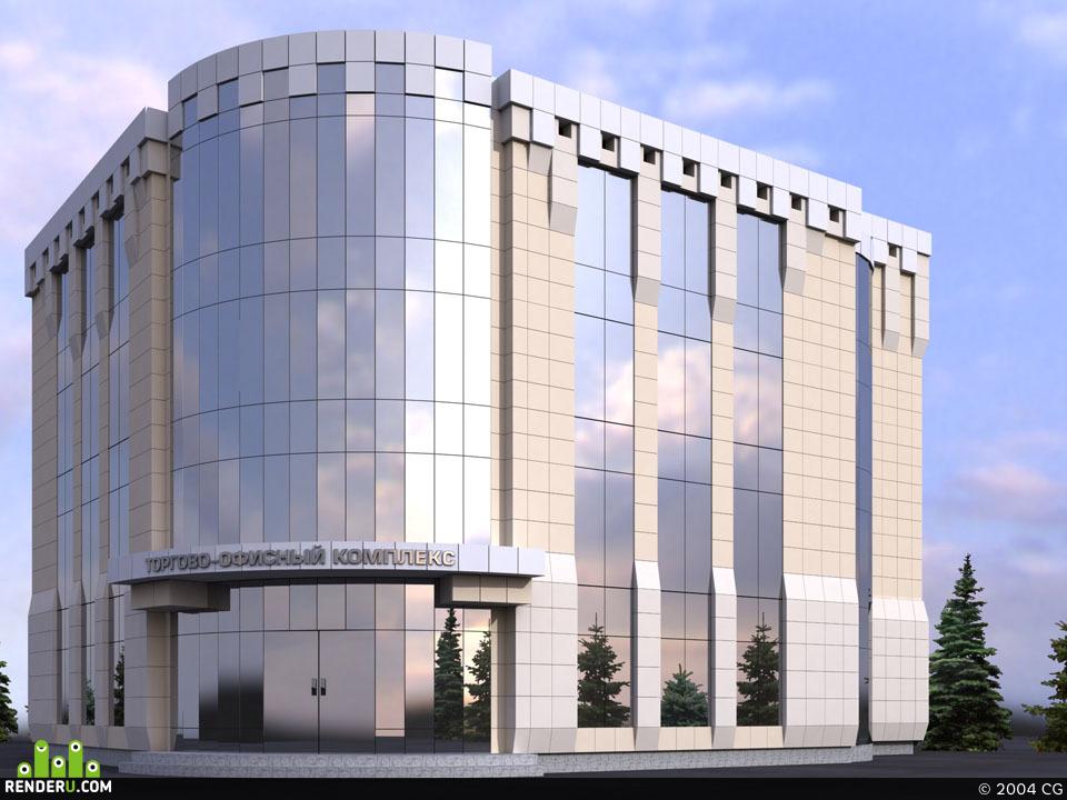 preview Офис в Донецке