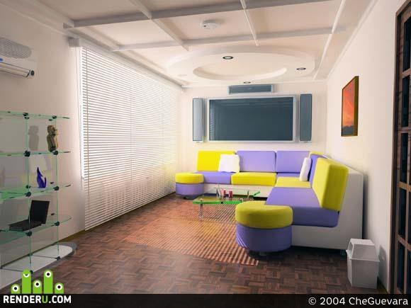 preview комната отдыха