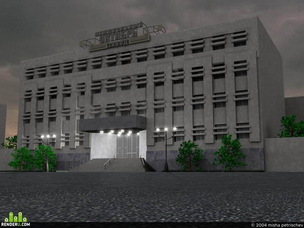preview здание УПК