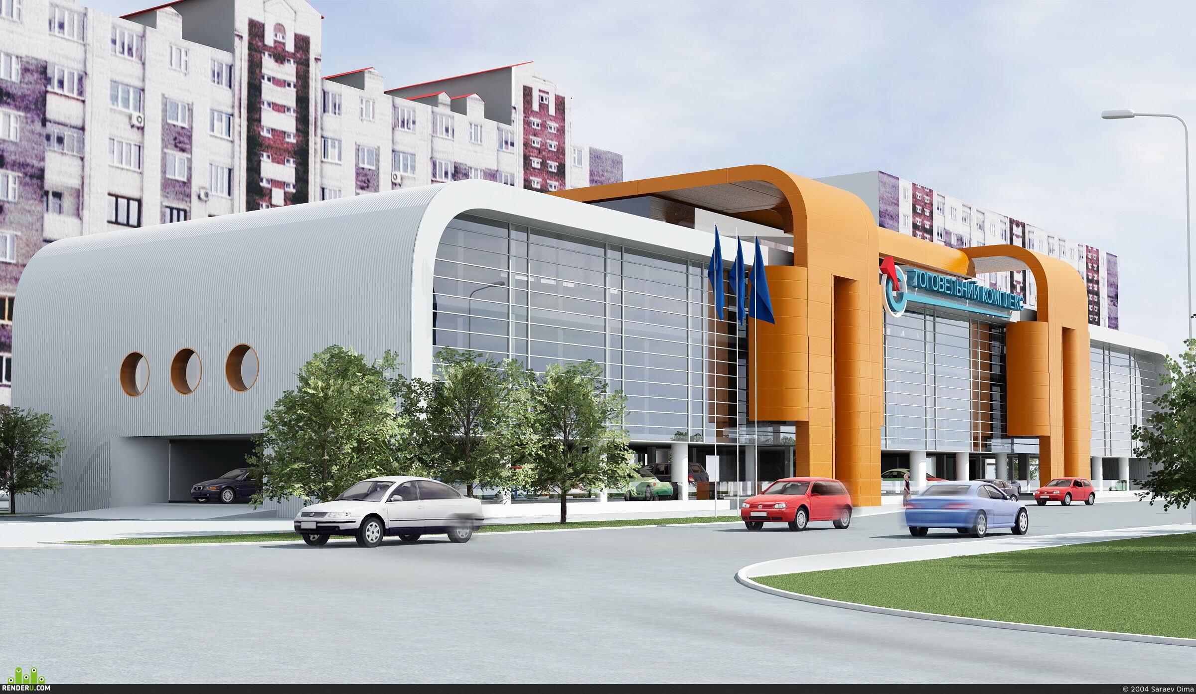 preview Торговий комплекс