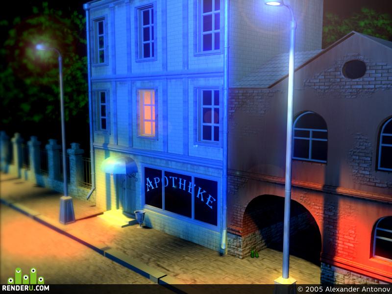 preview Улица, фонарь, аптека
