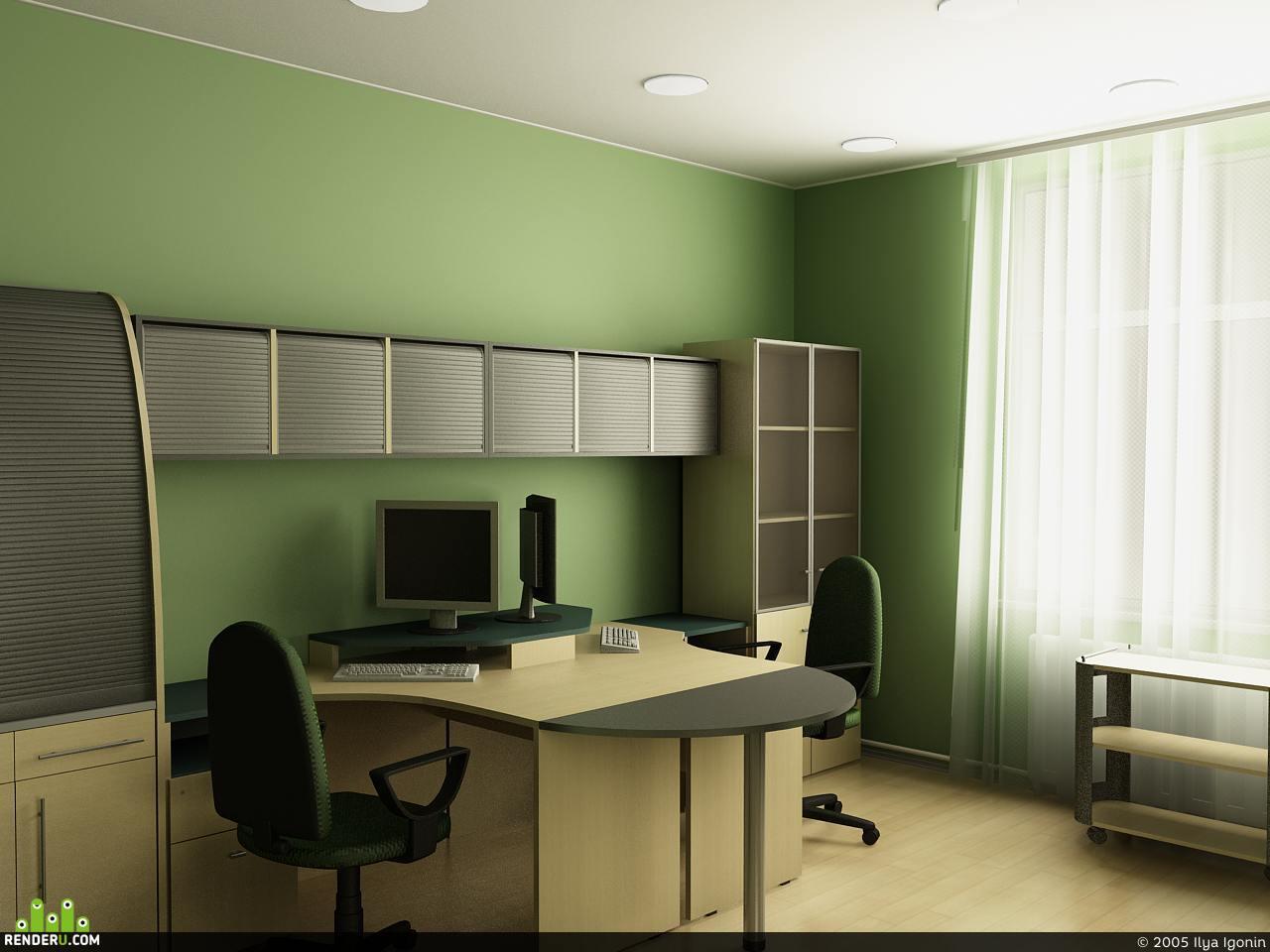 preview рабочее помещение
