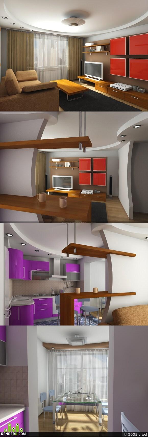 preview гостинная+кухня