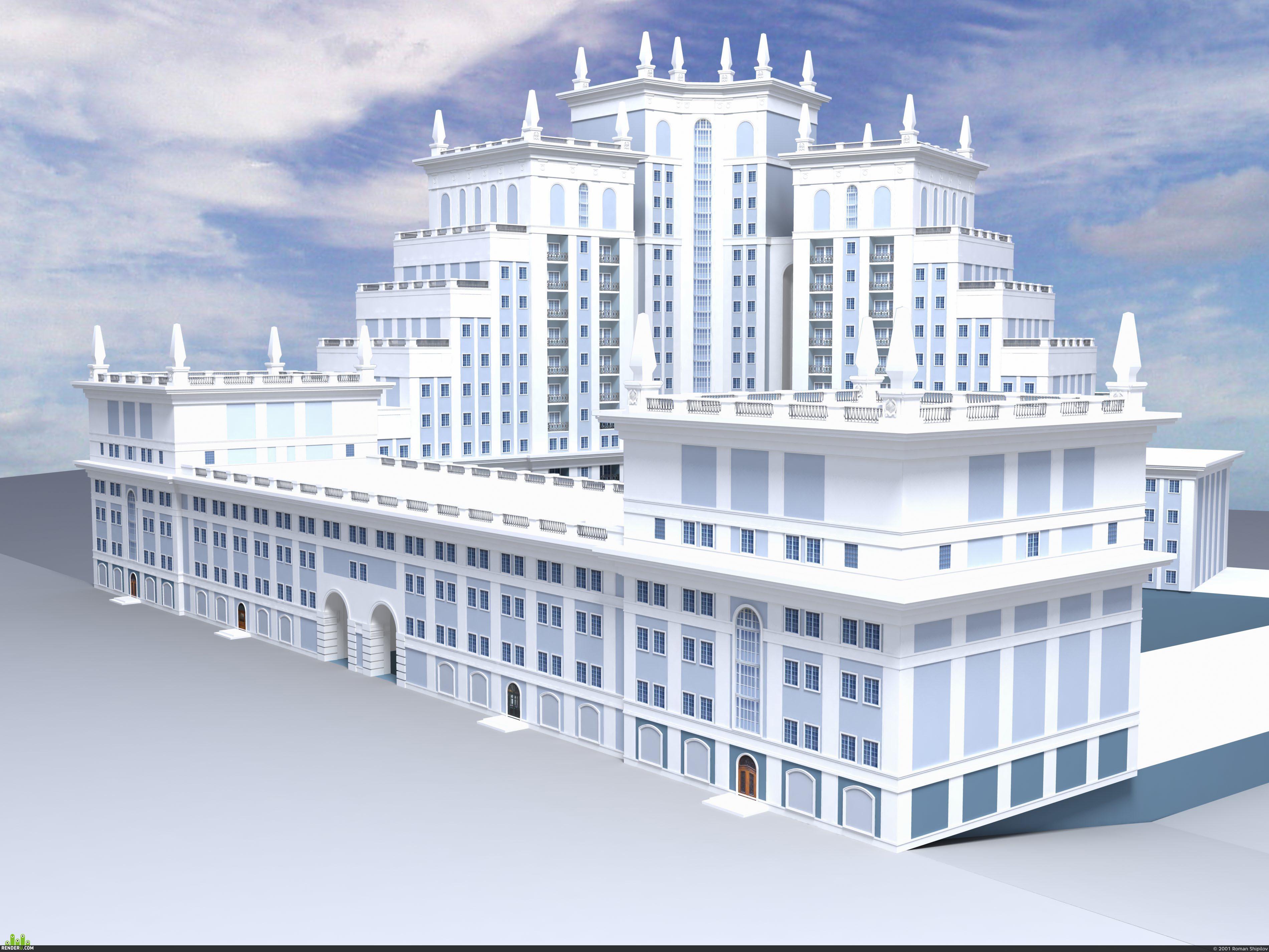 """preview Типа """"Многоэтажный жилой комплекс"""""""