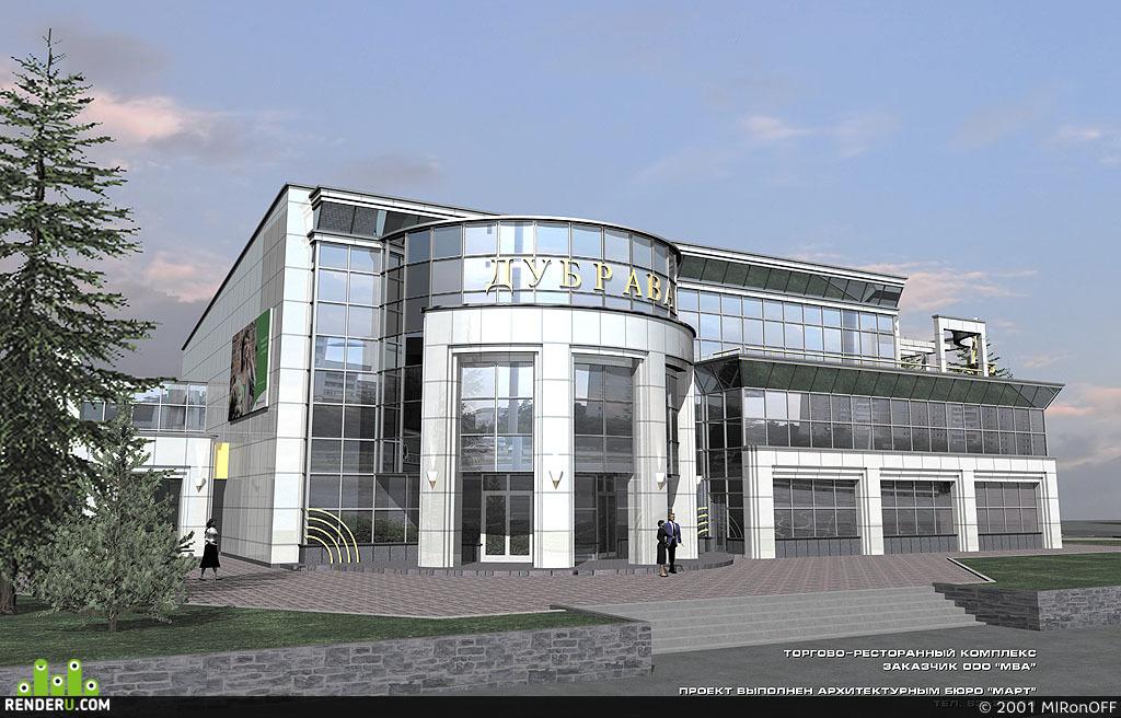 preview Торгово-ресторанный комплекс