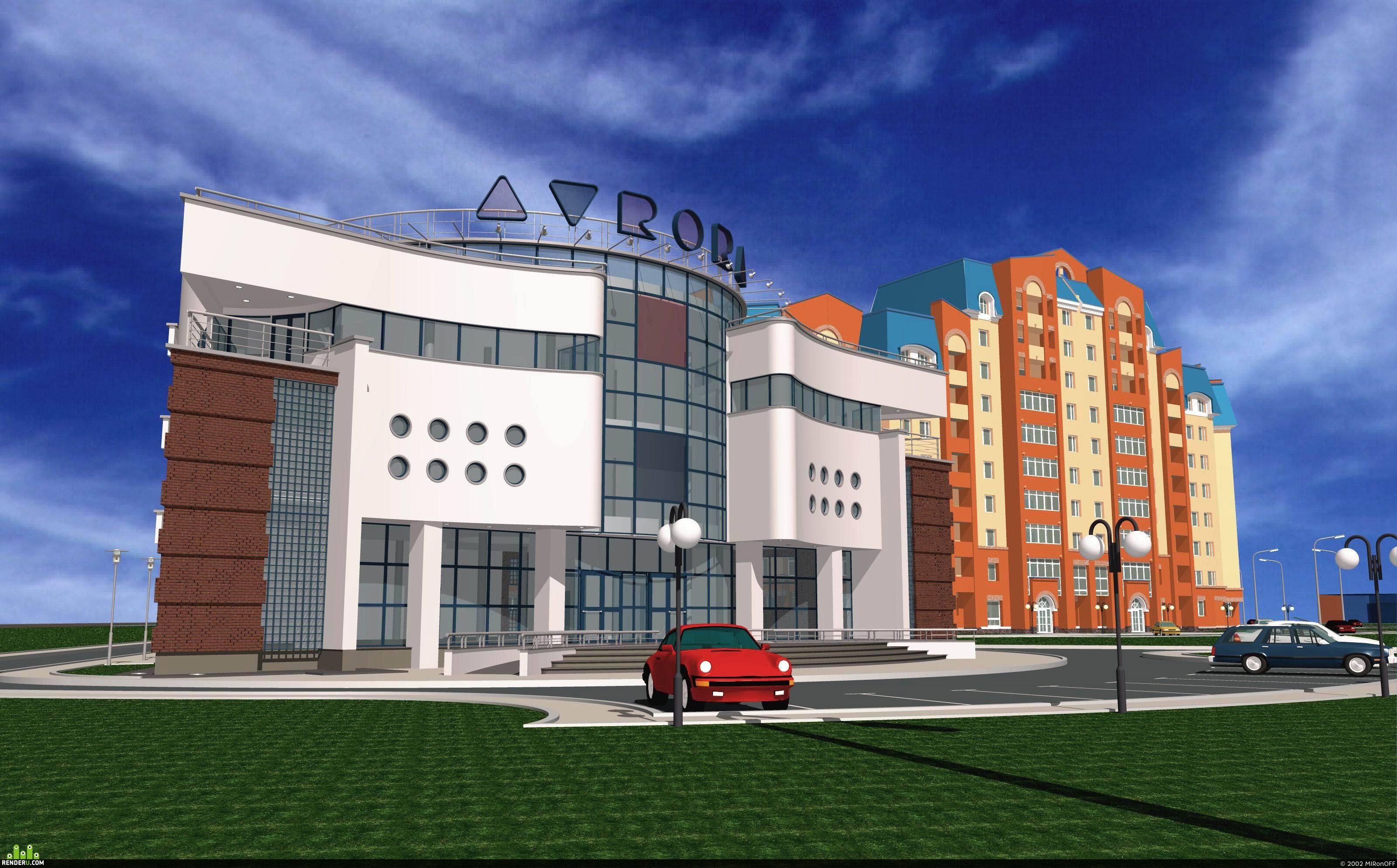 preview Многофункциональное офисное здание по проспекту Пацаева в г. Долгопрудный М.О