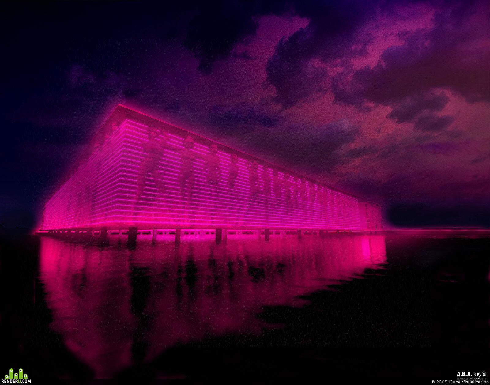 preview Развлекательный комплекс «RED LIGHT DISTRICT»