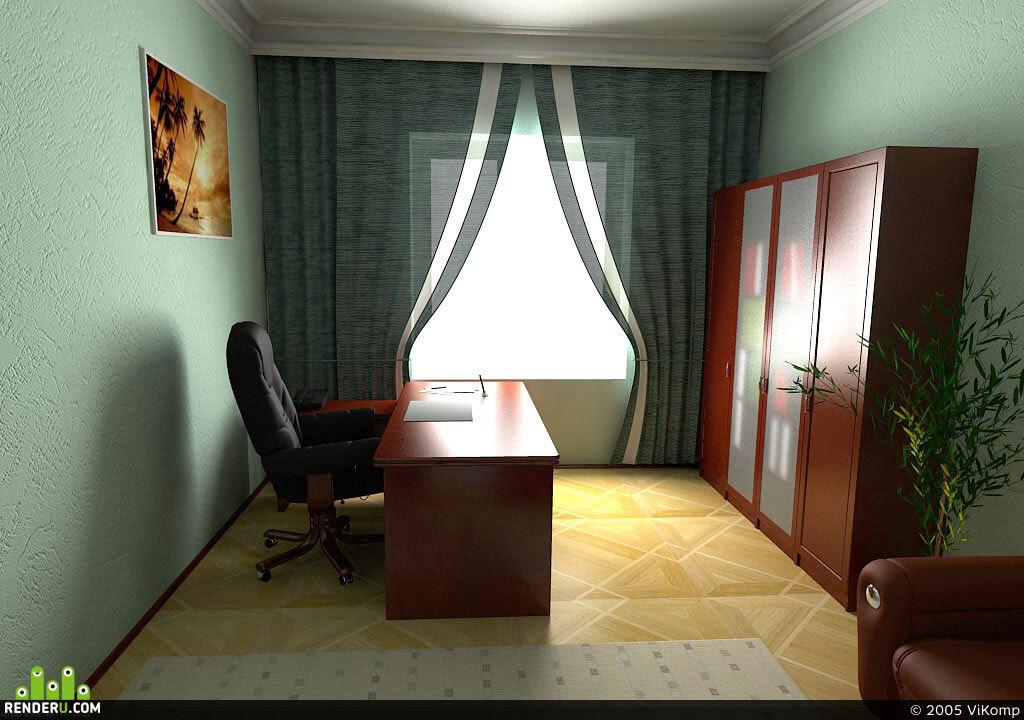 preview домашний кабинет