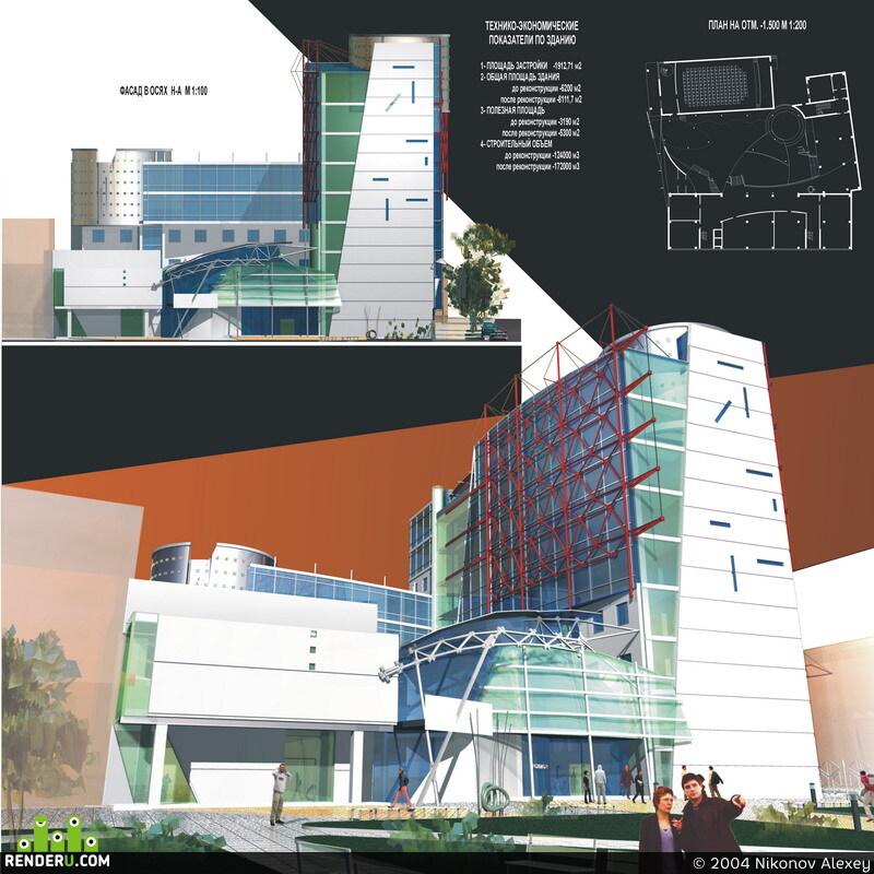 preview Реконструкциа Одескогоархтектурно-художественного института