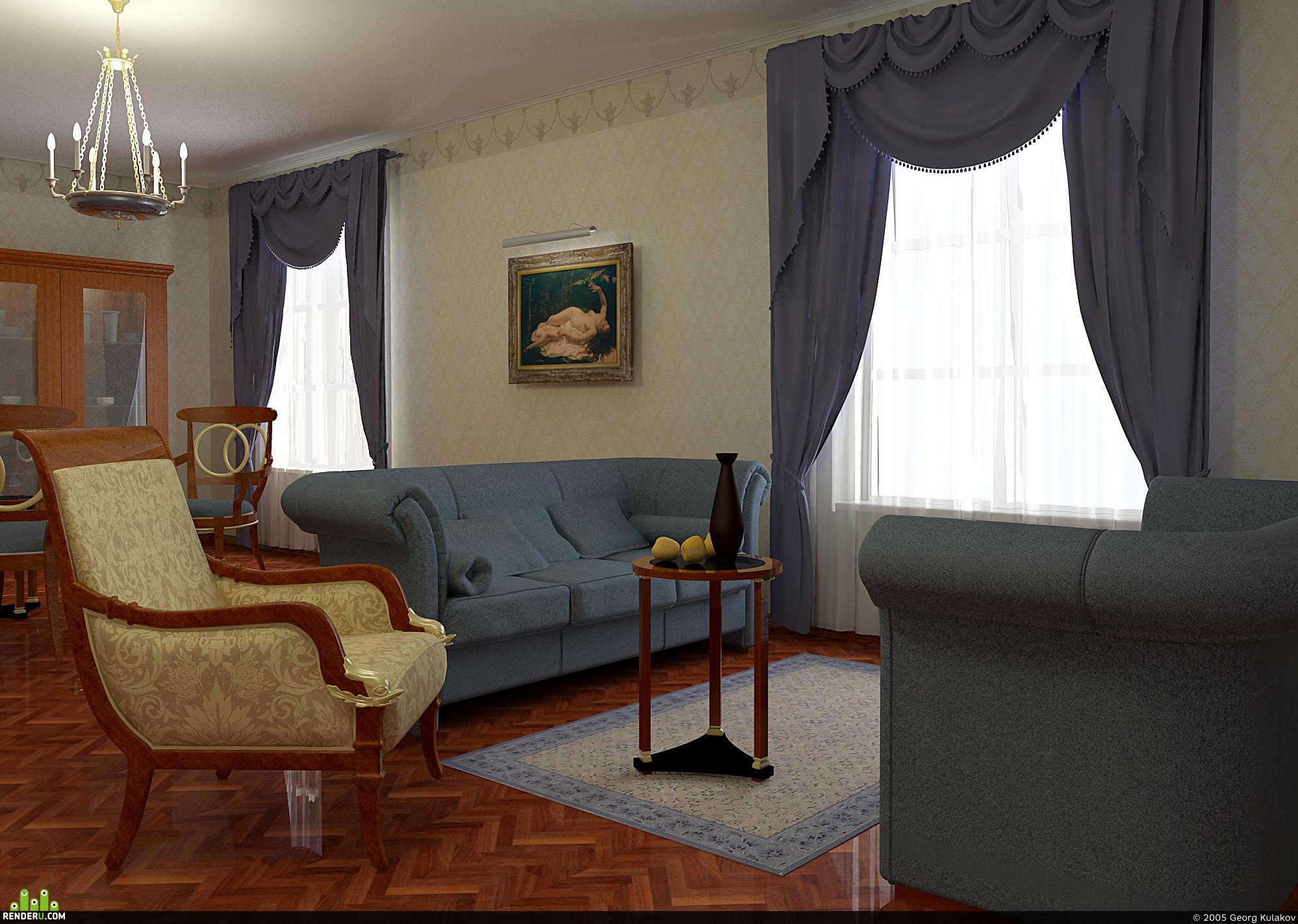 preview salon 2