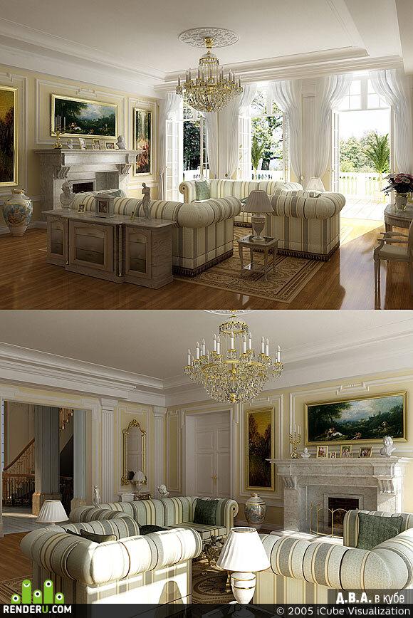 preview Визуализация гостиной в классическом стиле