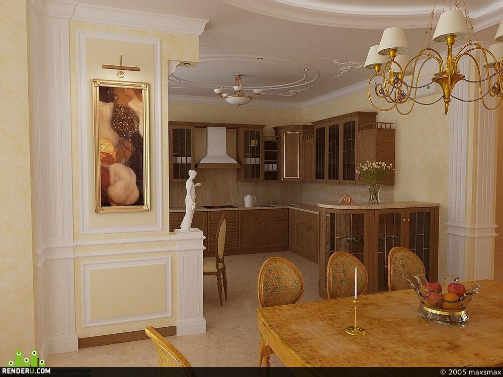preview Кухня-Столовая