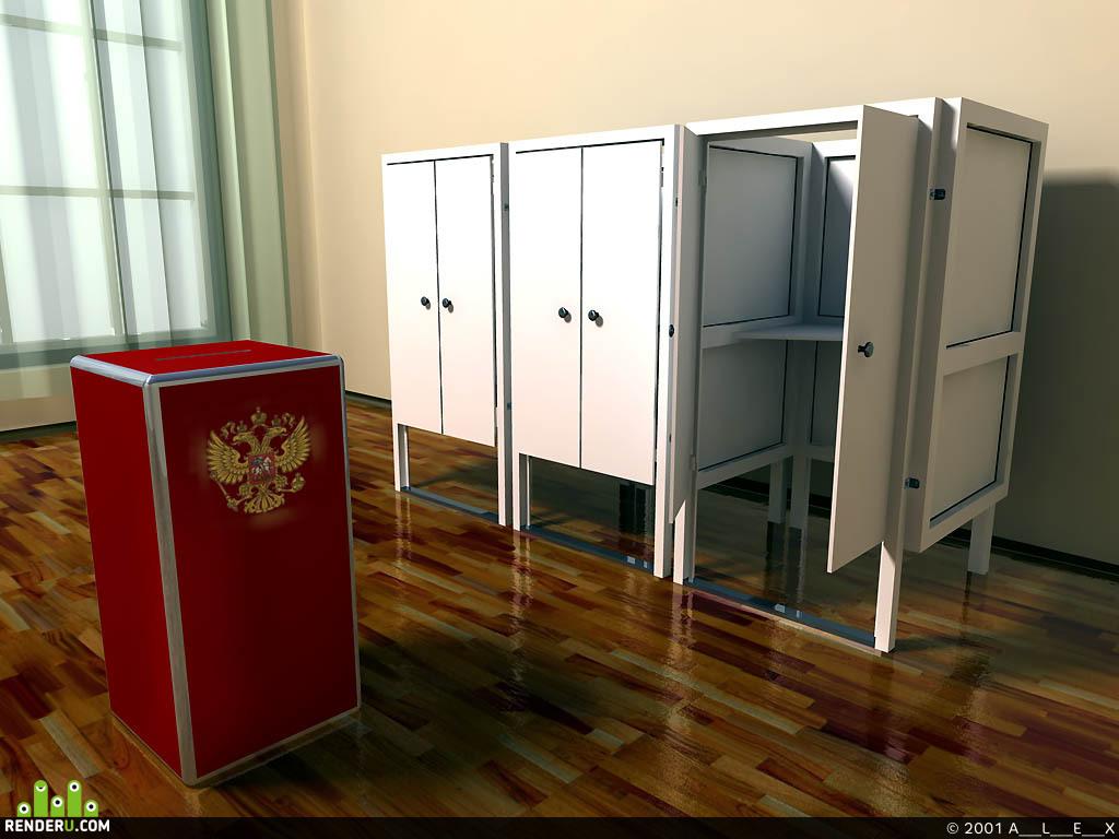 preview Избирательные кабинки
