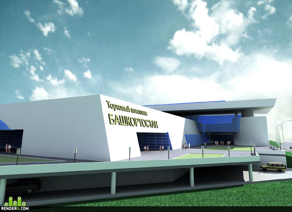 preview Торговый комплекс в Уфе