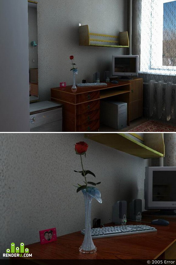 preview old_room