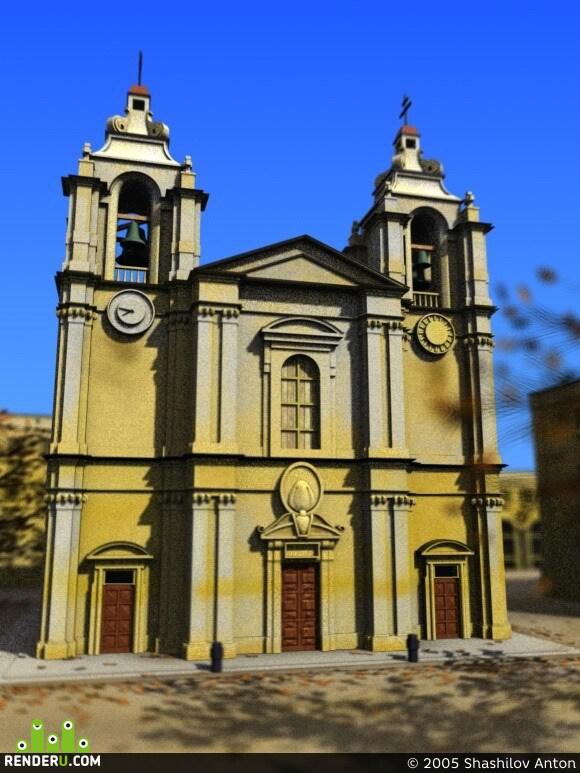 preview Церковь на Мальте