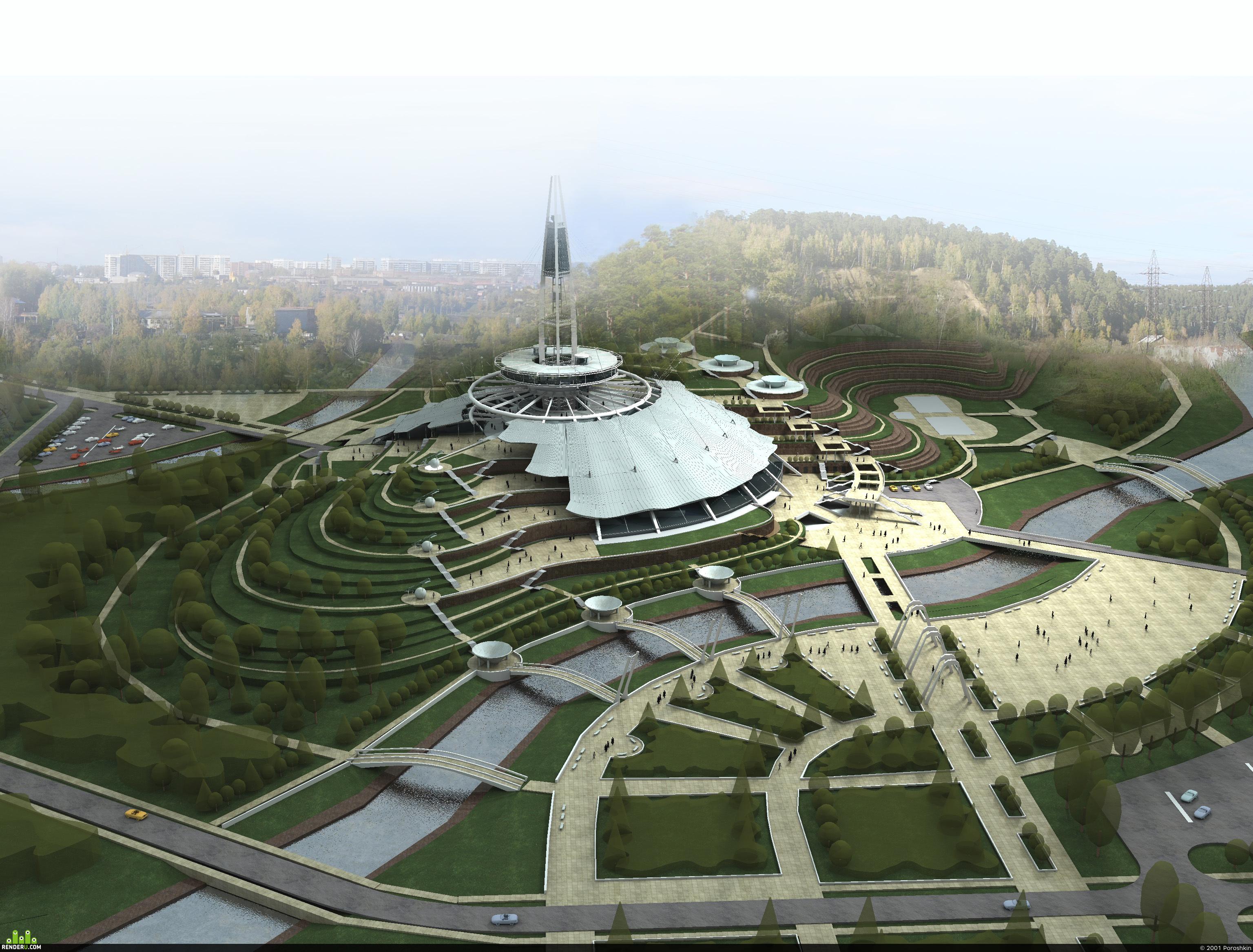 preview Бассейн в г.Томске
