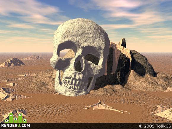 preview череп