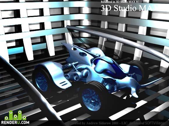 preview Fantasy car