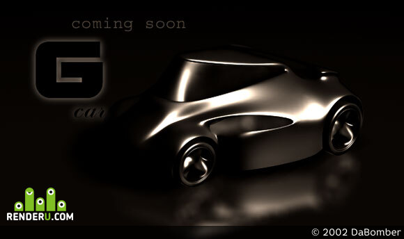 preview G-car
