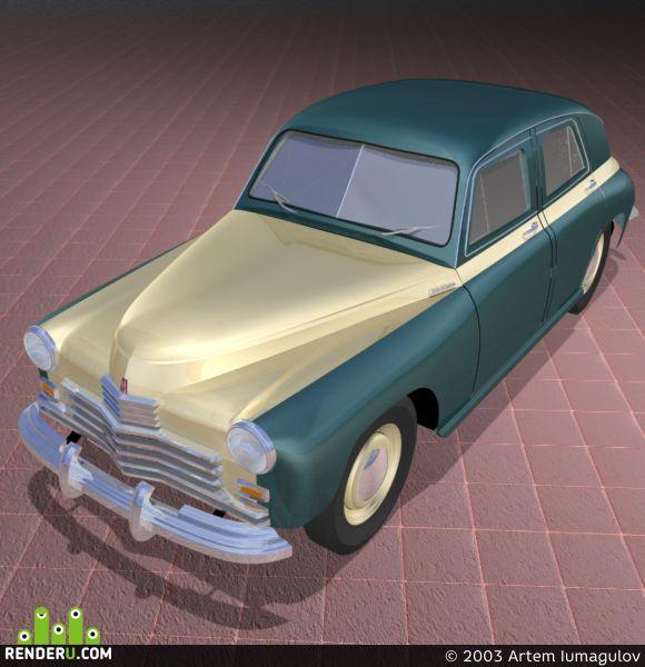 """preview Модель автомобиля ГАЗ-М20 """"Победа"""" первого выпуска (1946г.)."""