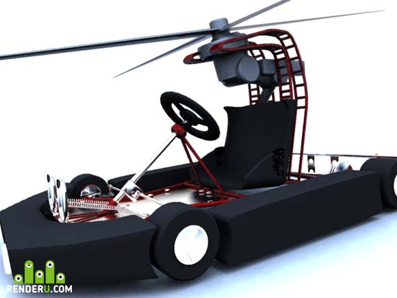 preview Heli-cart