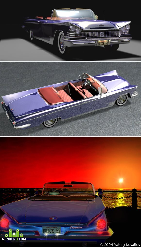 preview Buick Electra225