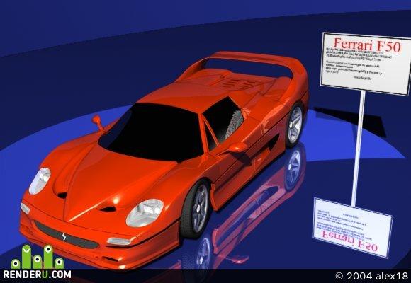 preview Ferrari f50 RED