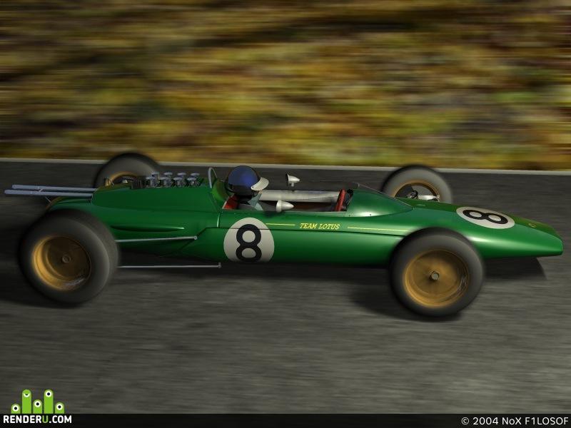 preview Lotus 25