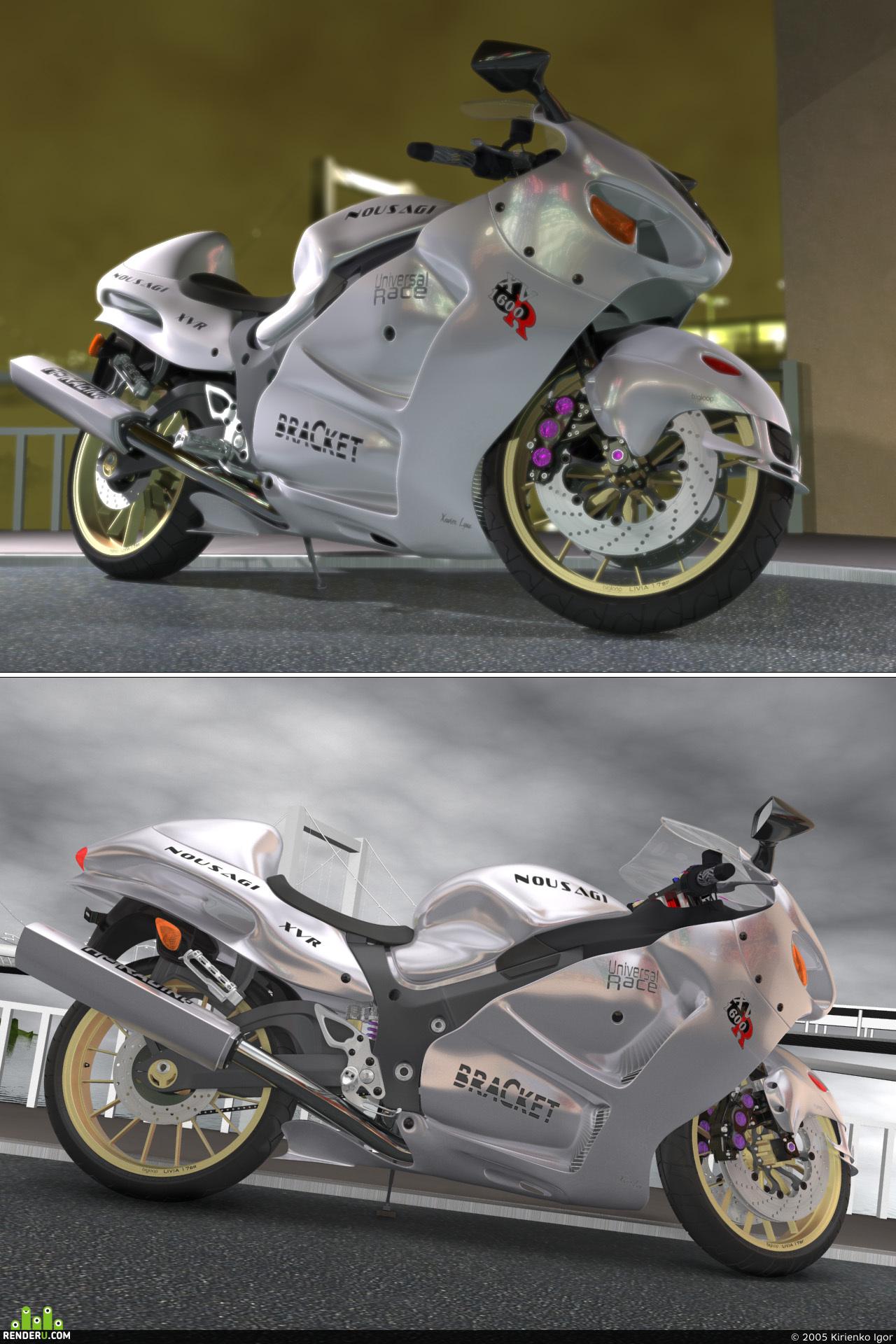 preview XV1600R