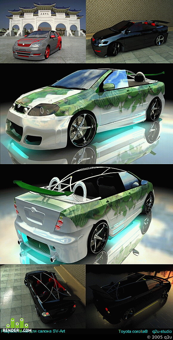 preview q2u_toyota_TUNING