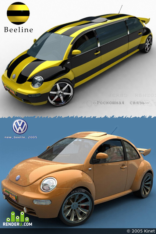 preview New_Beetle