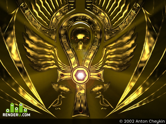 preview The Amulet of Horus