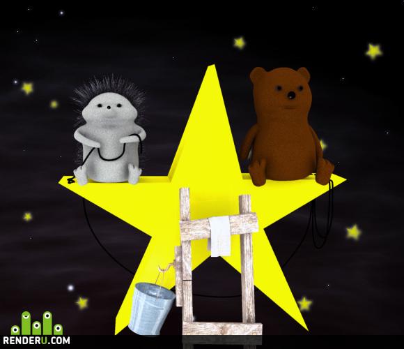 preview Zvёzdyi