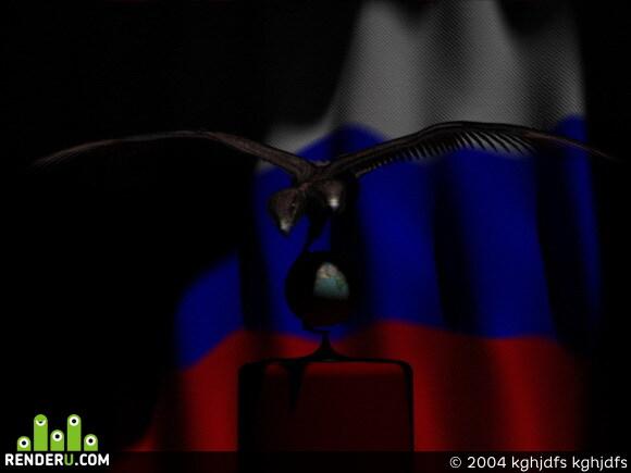 preview Orlyata uchatsya letat