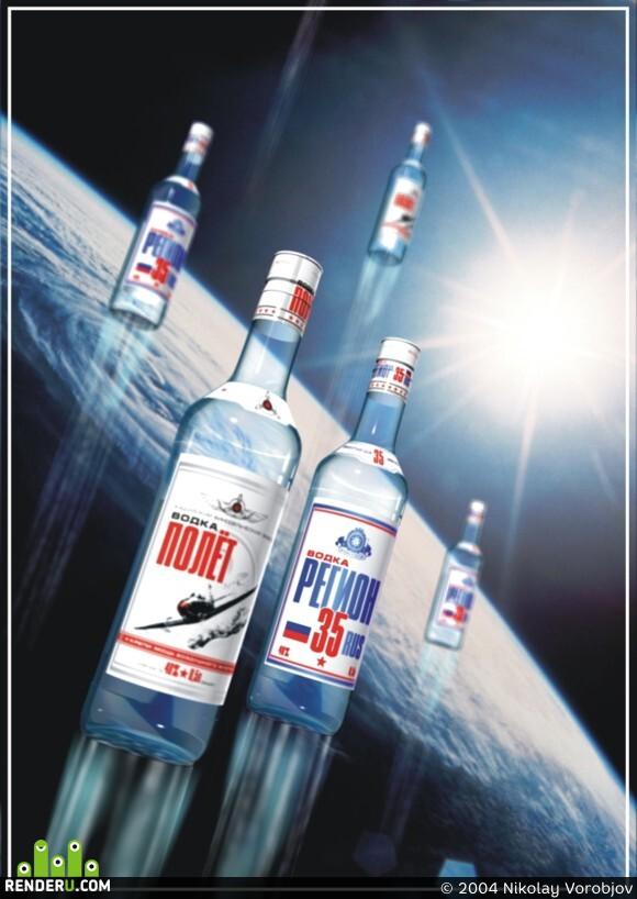 "preview Vodka ""POLET"""