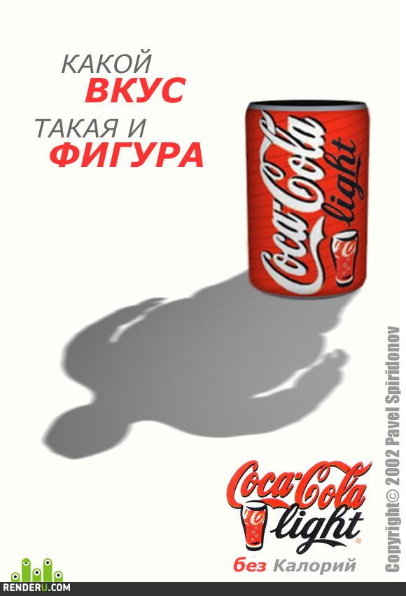 preview Coca Cola Ad